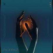 Lo Moon | CD