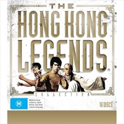 Hong Kong Legends Collection