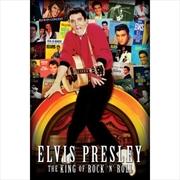 Elvis Albums | Merchandise