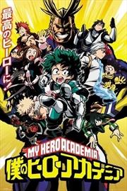 My Hero Academia - Season 1 | Merchandise