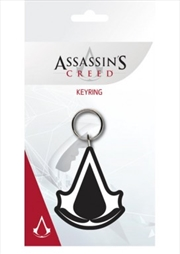 Assassins Creed Logo Keyring | Accessories