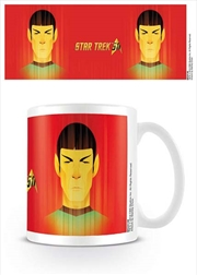 Beaming Spock 50th Anniversary