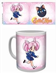 Sailor Moon - Chibi Moon