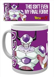Dragon Ball Z - Frieza