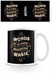 Harry Potter - Source Of Magic | Merchandise