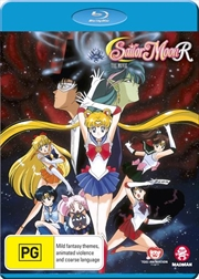 Sailor Moon R - The Movie | Blu-ray