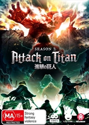 Attack On Titan - Season 2 | DVD