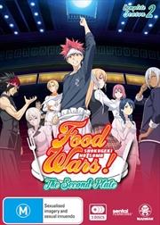 Food Wars! - The Second Plate - Season 2
