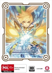 Tales Of Zestiria The X - Season 2