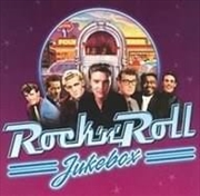 Rock N Roll Jukebox | Vinyl