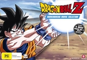 Dragon Ball Z Kamehameha Movie Collection | DVD