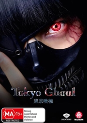 Tokyo Ghoul | Live Action