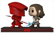 Star Wars - Rey & Praetorian Guard Movie Moments Pop! Vinyl | Pop Vinyl