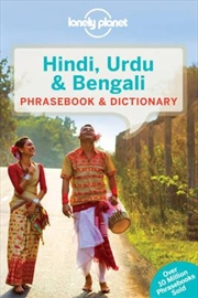 Lonely Planet - Hindi Urdu And Bengali Phrasebook | Paperback Book