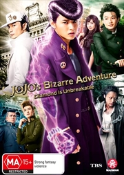 Jojo's Bizarre Adventure Live-Action | DVD