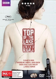 Top Of The Lake - China Girl | DVD