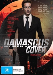 Damascus Cover | DVD