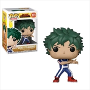 My Hero Academia - Deku (Training) Pop! Vinyl | Pop Vinyl