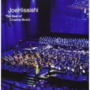 Best Of Cinema Music   CD