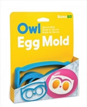 GAMAGO Owl Egg Mold | Miscellaneous
