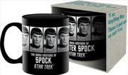 Star Trek – Emotions Of Spock Ceramic Mug | Merchandise
