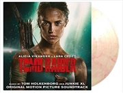 Tomb Raider - Limited Edition Coloured Vinyl | Vinyl