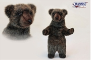 Bear - Grizzly Cub 28cm
