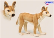 Dingo Standing 45cm