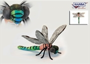 Dragonfly 33cm