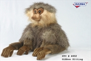 Gibbon Sitting 30cm | Toy