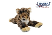 Leopard Cub Floppy 53cm