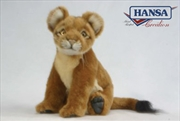 Lion Cub Sitting 25cm | Toy