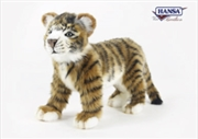 Tiger Cub Jacquard 40cm | Toy