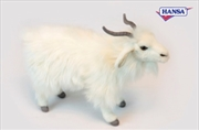 Turkish Goat 30cm