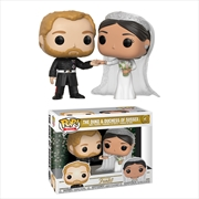 Pop Royals - Duke and Duchess of Sussex 2 Pack