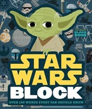 Star Wars Block - Abrams Block Book