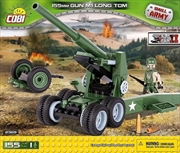 Small Army - 155 piece 155mm Gun M1 Long Tom | Miscellaneous