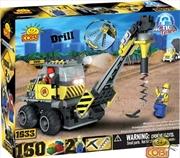 Action Town - 160 Piece Construction Drill Construction Set | Miscellaneous