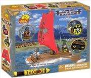 Romans & Barbarians - 160 Piece Raft Construction Set | Miscellaneous