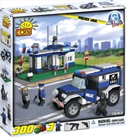 Action Town - 300 Piece Police Jail Construction Set | Miscellaneous
