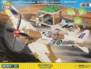World War II - 400 piece Supermarine Spitfire Desert Airstrip | Miscellaneous