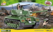 Small Army - 520 piece M46 Patton | Miscellaneous