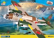Small Army - 530 piece Nakajima KI-49 Helen | Miscellaneous
