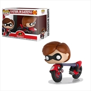 Elastigirl With Elasticycle