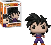 Dragon Ball Z - Gohan (Training Outfit) Pop! Vinyl