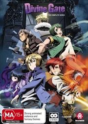 Divine Gate Complete Series | DVD
