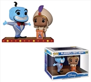 Aladdin - Aladdin's First Wish Movie Moments Pop! Vinyl | Pop Vinyl