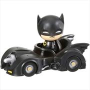 Batman - Batman in Batmobile US Exclusive Dorbz Ridez [RS]