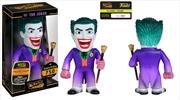 Batman (1966) - Joker Hikari Figure | Merchandise
