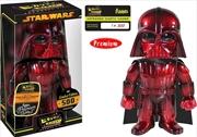 Star Wars - Darth Vader Infrared Hikari Figure | Merchandise